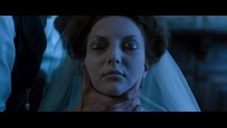 Невеста отрывок | The Bride scene