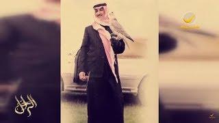 برنامج الراحل يعرض تفاصيل اليوم الأخير في حياة الأمير الراحل طلال الرشيد وقصة مقتله بالجزائر