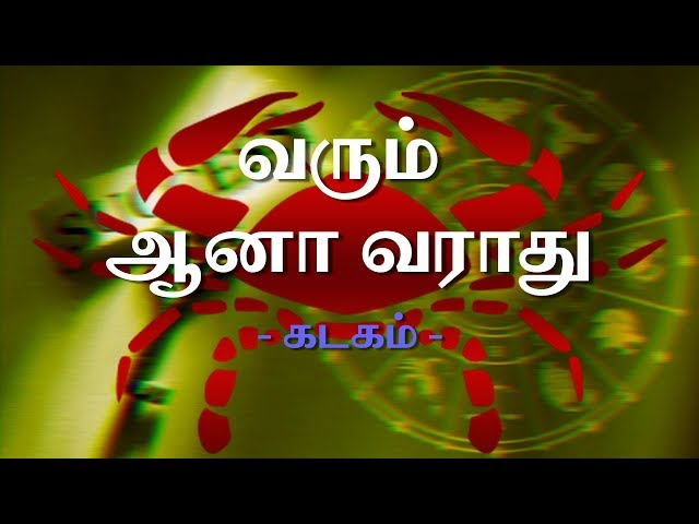 manaiviyal video, manaiviyal clip