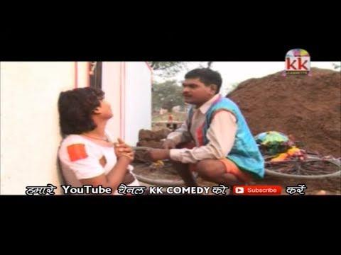 Sewak Ram  Yadav l  (Scene -4) |Horawala Aau Sethanin  | CG COMEDY | Chhattisgarhi Natak |Video 2019