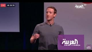 فيسبوك .. أكبر بلد في العالم