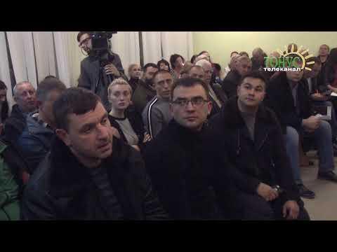 Встреча руководства города Саки с жителями - привью к видео byRXAaETIyc?start=63