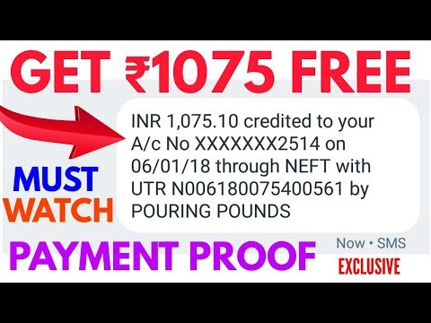 How To Get Rs 1075 FREE IN BANK ACCOUNT (EARN ₹107 PER REFER)