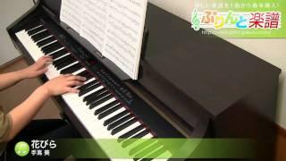 使用した楽譜はコチラ http://www.print-gakufu.com/score/detail/49652...