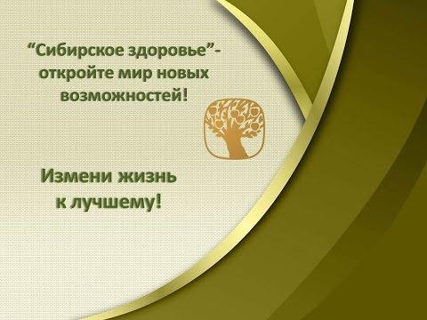 Форум Академгородка, Новосибирск -> Знакомства