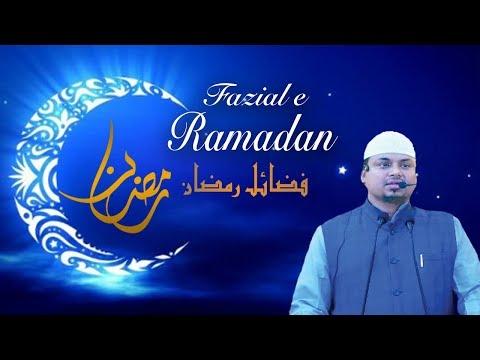Fazail e ramadan By Shaikh Sanaullah Madani