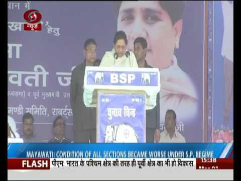 BSP Chief Mayawati addresses poll rally in Sonbhadra