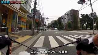 初夏の世田谷通り(町田駅→三軒茶屋駅)×1.8倍速