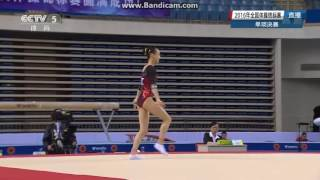 Mao Yi FX EF CHN Nationals 2016