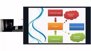 Оценка экономической эффективности IT проектов