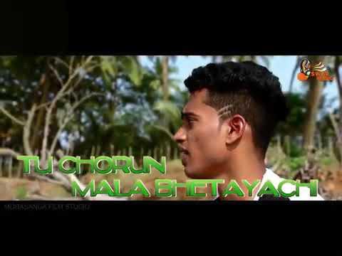 Tu Chorun Mala Baghaychi | To Dis Gela | Lyrical | Koligeet Marathi | WhatsApp Status