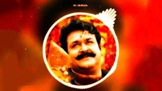 Vel Muruga Song Dj 2020 |Naren |Mohanlal |Bass Boosted |Trend Song