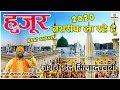 Huzoor Tashreef La Rahe Hai   Eid Milad Un Nabi 2020   New Naat Sharif Rabi Ul Awal   Milad Special