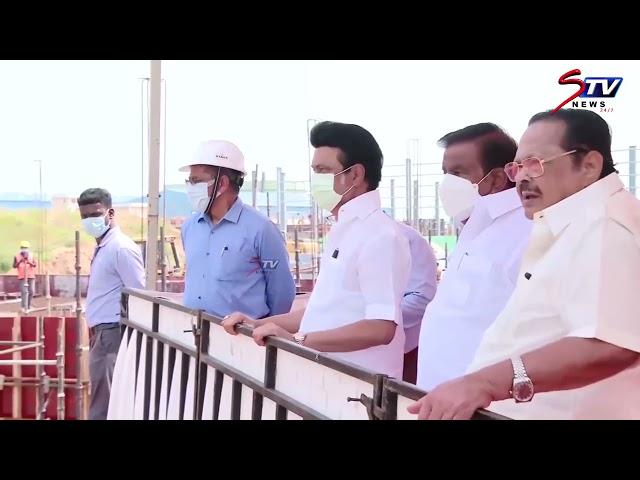 கடல்நீரை குடிநீராக்கும் நிலையம்.. CM MK Stalin நேரில் ஆய்வு   MK Stalin Govt   DMK   Tamil News  STV