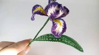 Цветок ирис объёмный люневильским крючком, видео обзор