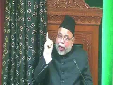 05 Majlis 04 Muharram 1439 2017 Maulana Sadiq Hasan