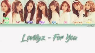 Lovelyz (러블리즈) – For you (그대에게) Lyrics (Han|Rom|Eng|Color Coded) #TBS