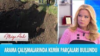 Sır cinayet sonuçlanıyor! - Müge Anlı ile Tatlı Sert 21  Aralık 2018