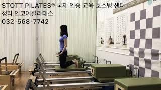 [스탓필라테스 STOTT PILATES®  국제 인증 …