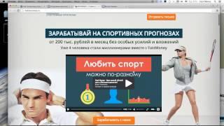 Видео-отзыв Игоря Чумаченко о компании Disbalance