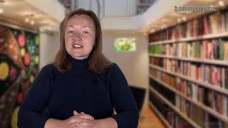 Организация деятельности библиотекаря в профессиональном образовании