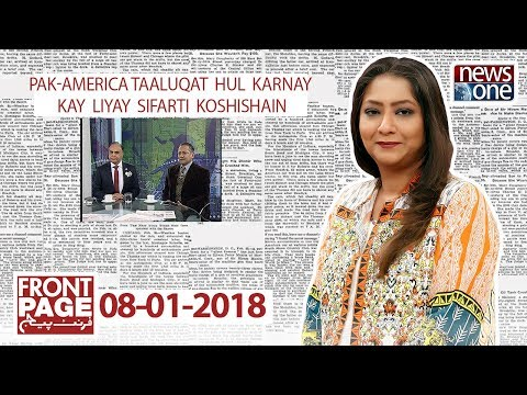 Front Page - 8-Jan-2018 - News One