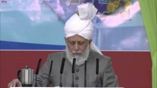 Majlis Ansarullah UK Ijtema: Concluding Address (Urdu)
