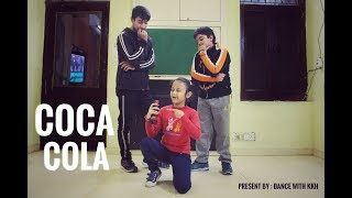 Luka Chuppi : Coca Cola Song | Neha Kakkar | Tony Kakkar | Dance choreography by | sudev kkh