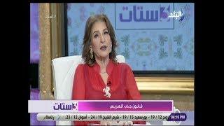 بالفيديو.. ليلى عز العرب: