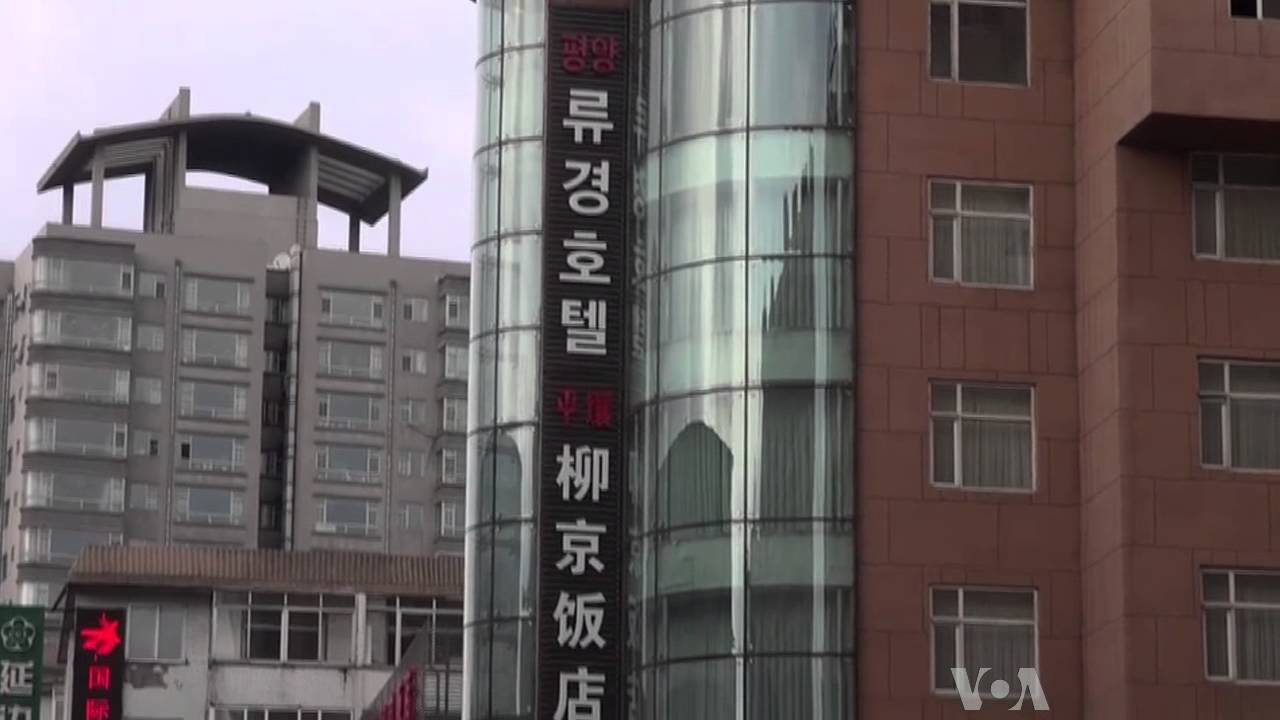 Residents Living on China-North Korea Border Await Calmer Times
