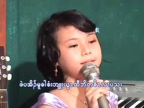 karen children song 9 (for sunday school)