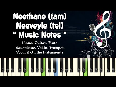 AR Rahman /Neethane Neethane (mersal)/Neeveyle (adirindi) Piano, Guitar, Flute, Saxophone, Voilin