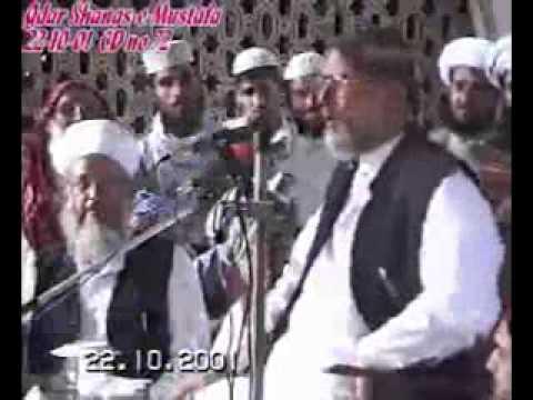 Qadr o Shan e Mustafa by Dr.Tahir-ul-Qadri up kamran shafiq.flv