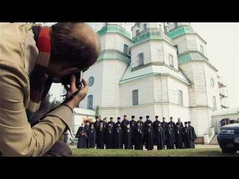 секс знакомства новомосковска днепропетровской области