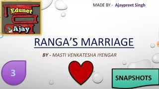 Ranga's Marraige Class11 in Hindi by Masti Venkatesha (Snapshots) (CBSE) (Hindi) (Fully Explained)
