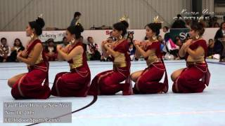 Eau Claire Hmong New Year 2015-16 | Day 1 HIGHLIGHTS
