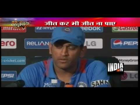 Indian media bursting reaction after India knocked out of T20 world cup 2012