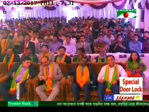 Rehab TV Clip  - Rehab Chittagong Fair - CH-i - 13.02.2017