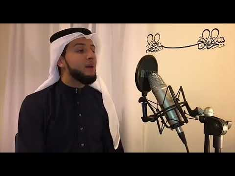 QORI JIBRIL WAHAB - MAQAM JIHARKAH