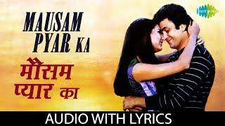 Mausam Pyar Ka with lyrics | मौसम प्यार का रंग बदलता रहे | Asha Bhosle & Kishore Kumar | Sitamgar