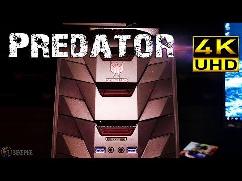 Игровые ПК, ноутбуки, мониторы Acer Predator 2016 года
