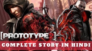 Prototype 2 Complete Story In Hindi | Origin story of James Heller Explained In Hindi