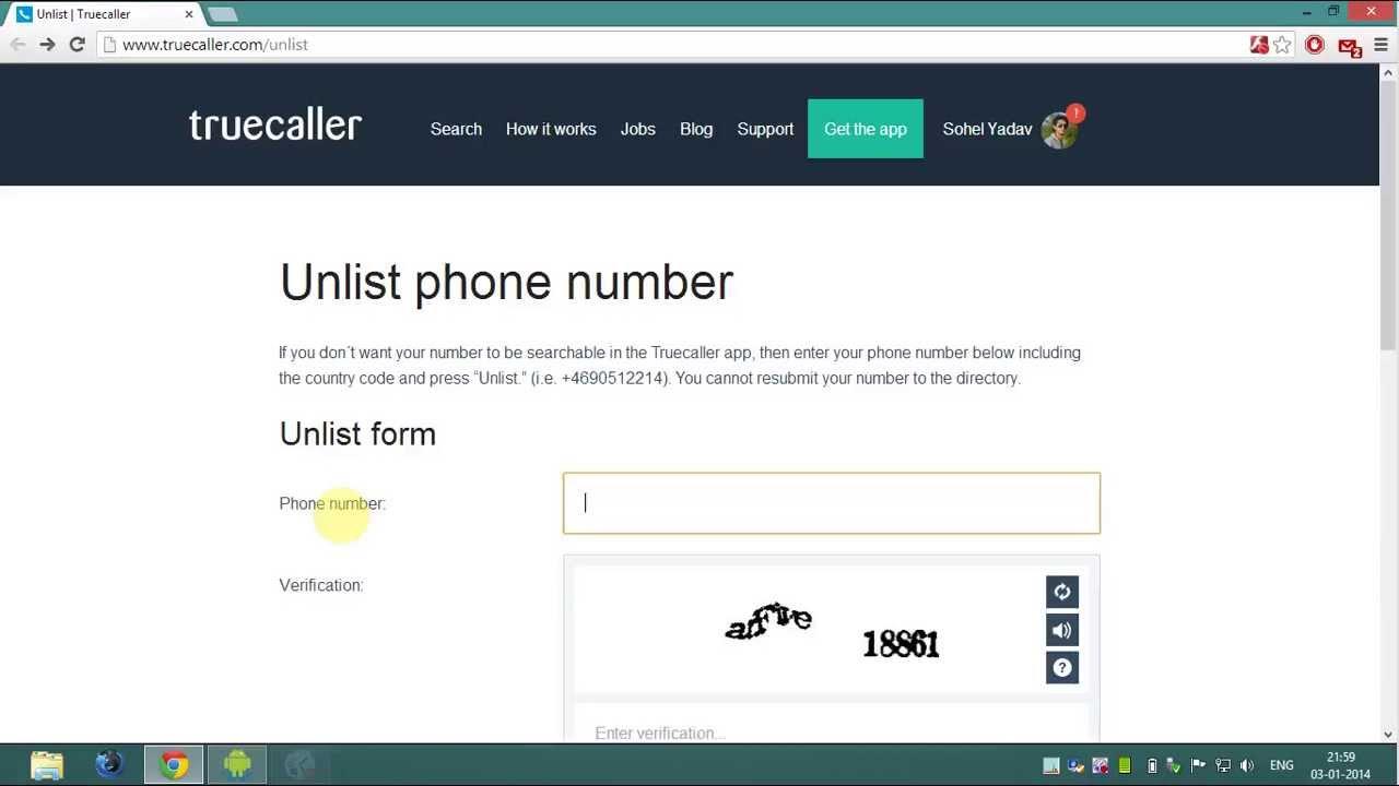 Truecaller verification code problem