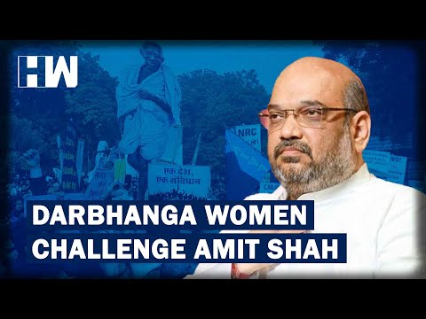 Darbhanga Women Firm On Continuing Protest Against CAA-NRC | HW News English