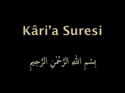 KARİA SURESİ EZBERLE (HER AYET ON TEKRAR)