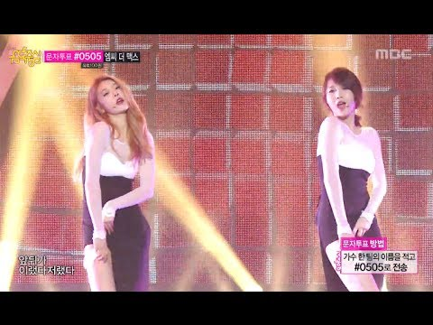 Girl's Day - Something, 걸스데이 - 썸씽, Music Core 20140111