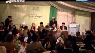 Gillingham, UK: Inauguration of Nasir Mosque