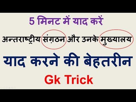 importance of principal in hindi