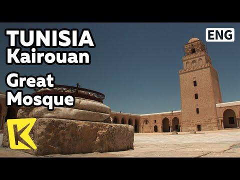 【K】Tunisia Travel-Kairouan[튀니지 여행-카이로우안]이슬람교 성지, 그랑 모스크/Great Mosque/Holy site/Islam/Muslim/Church