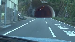 高知県道343号線初崎トンネル旧道~在岬は断念